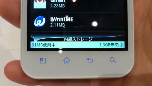 docomo_2011_summer_l07c_007.jpg