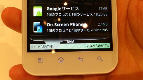 docomo_2011_summer_l07c_008.jpg