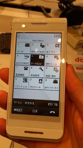 docomo_2011_summer_n05c_003.jpg