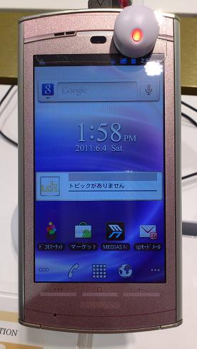 docomo_2011_summer_n06c_009.jpg
