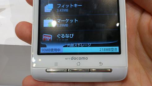 docomo_2011_summer_p07c_010.jpg