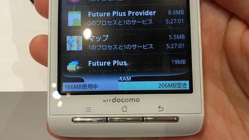 docomo_2011_summer_p07c_011.jpg