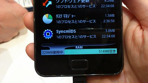 docomo_2011_summer_sc02c_014.jpg