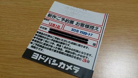 mario_041.jpg