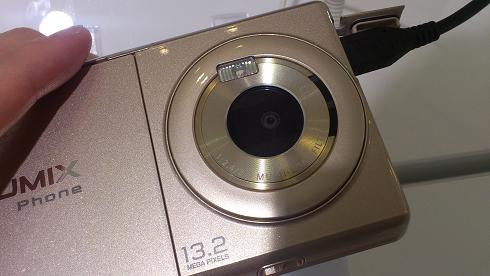 p02d_007.jpg