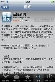 sankei001_30.jpg