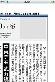 sankei005_30.jpg