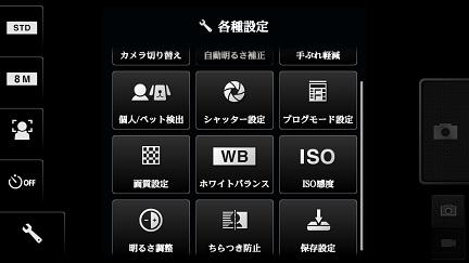 sh02d_022.jpg