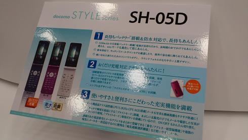 sh05d_001.jpg