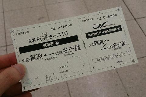 travel_031.jpg