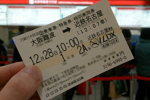 travel_032.jpg