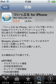 twipple_001_30.jpg