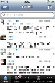 twipple_006_30.jpg
