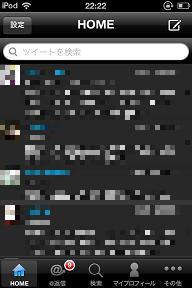 twipple_007_30.jpg