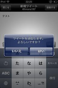 twipple_008_30.jpg