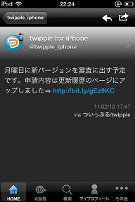 twipple_009_30.jpg
