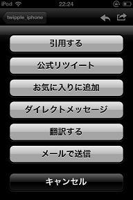 twipple_010_30.jpg