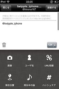 twipple_011_30.jpg