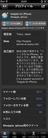 twipple_012_25.jpg