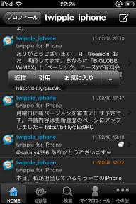 twipple_013_30.jpg