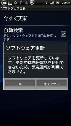 xperiaarcss069_50.jpg