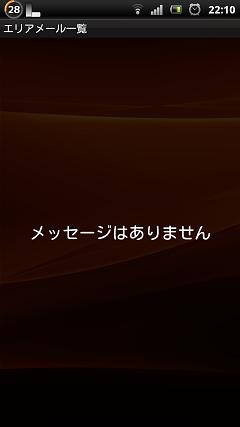 xperiaarcss111_50.jpg