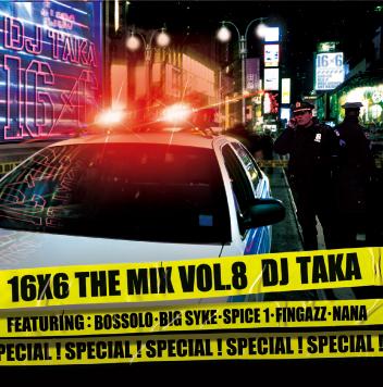 16X6 THE MIX vol.8