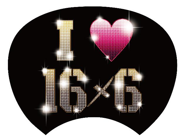 i_love_16x6_ うちわ