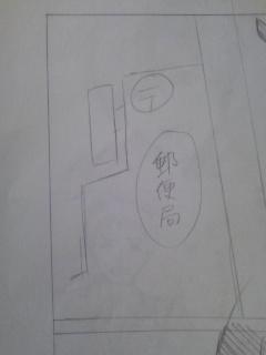 CA8IZSU6.jpg