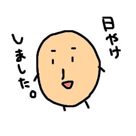 okinawa.jpeg