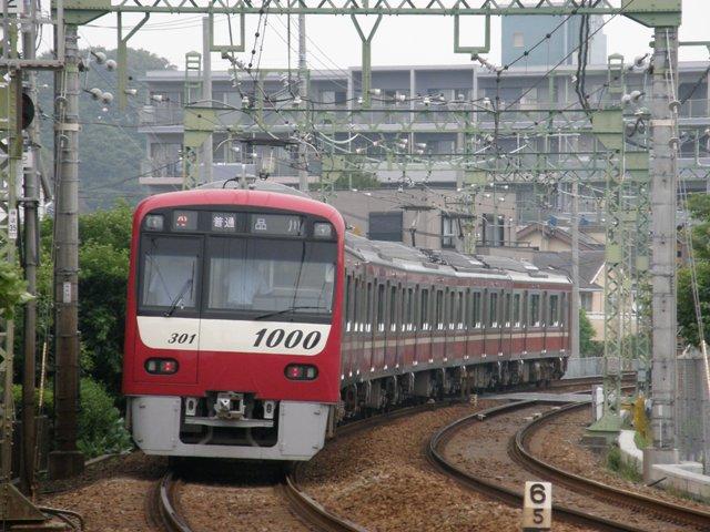 01301_20110612.jpg