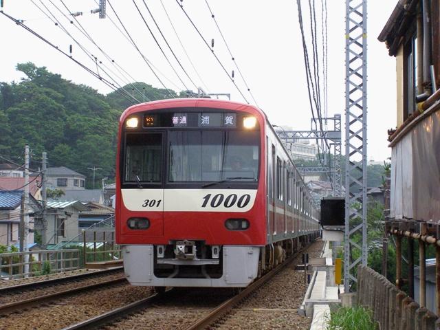 01301_20110619.jpg
