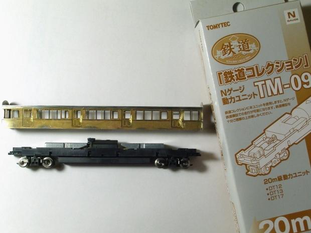 P4070003.jpg