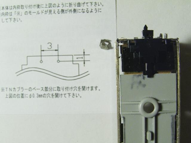 P4170018.jpg