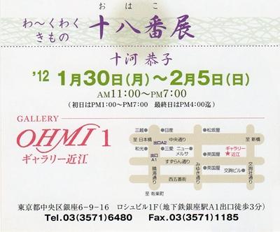 img014使用―ブログ用―2