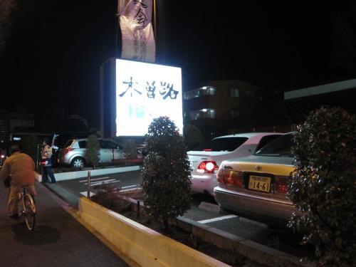 譛ィ譖ス霍ッ+001_convert_20110329164529