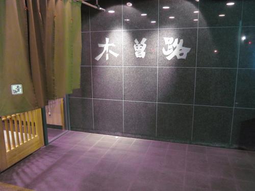 譛ィ譖ス霍ッ+002_convert_20110329164627