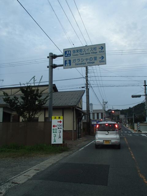 20130914碇高原