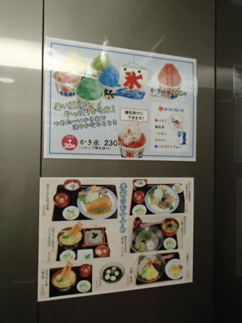 20130914温泉の食事1