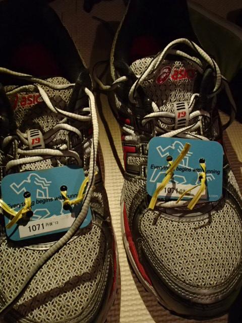 20130914当日の靴決定