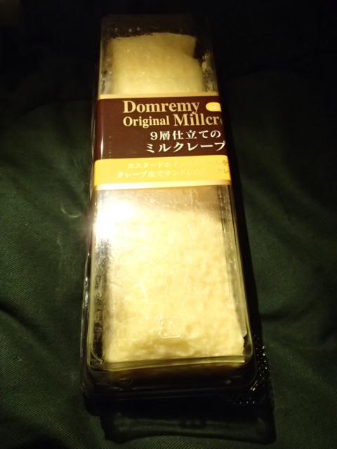 20130914ミルクレープ