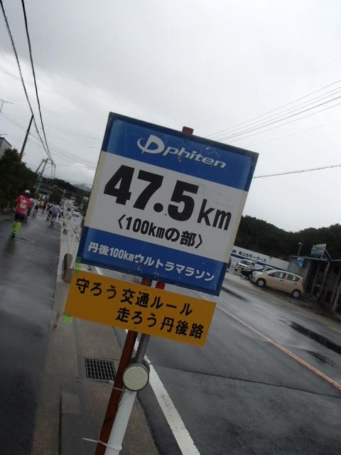 20130915_10:11
