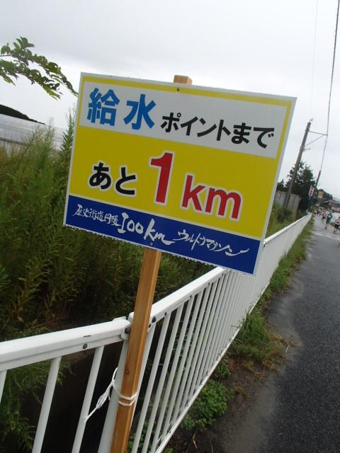 20130915_10:13