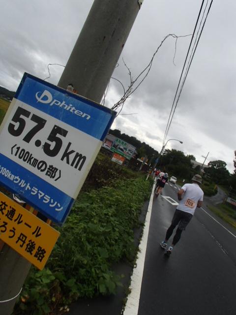 20130915_11:45