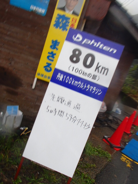 201309151533
