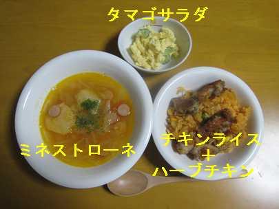今日の夕飯^^