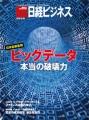 cover_20131120120211295.jpg