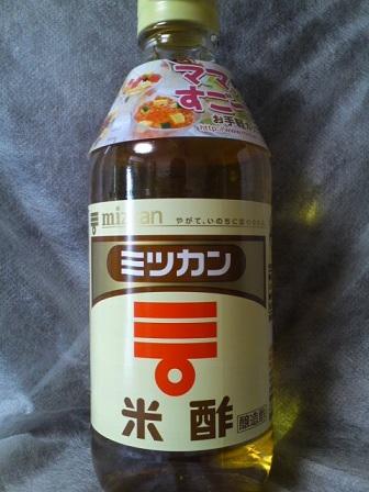 ミツカン米酢