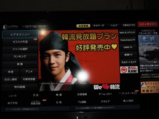 ネットTV-1