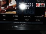 ネットTV4